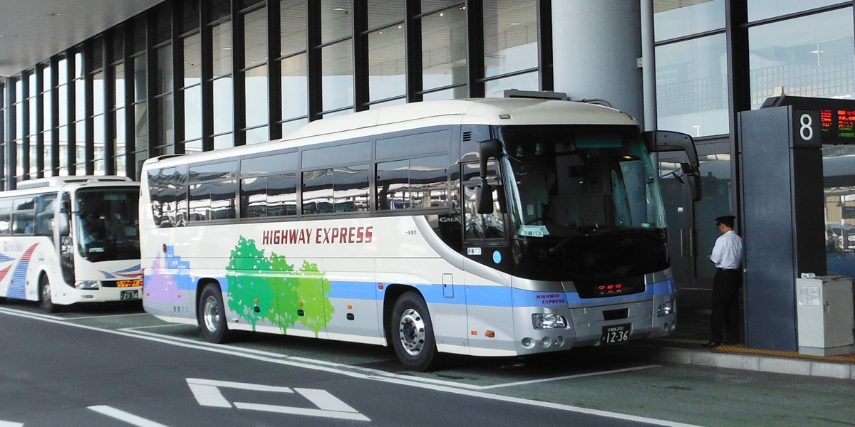 佐野 高速バス