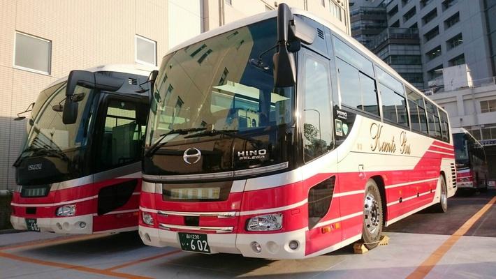 関東 バス 忘れ物