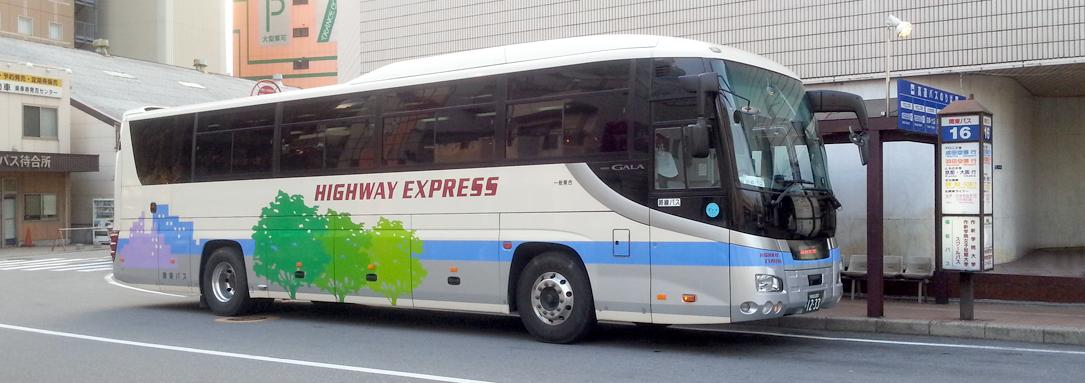 高速バスのご案内-関東自動車株...